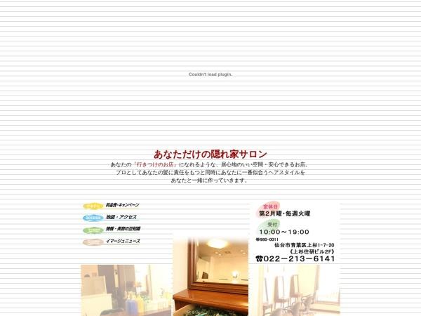 http://www.image-c.jp