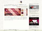 http://www.imamura.biz/blog/cms/wordpress/dev-plugin/11750