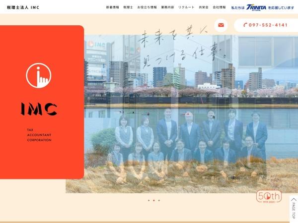 Screenshot of www.imc-g.com