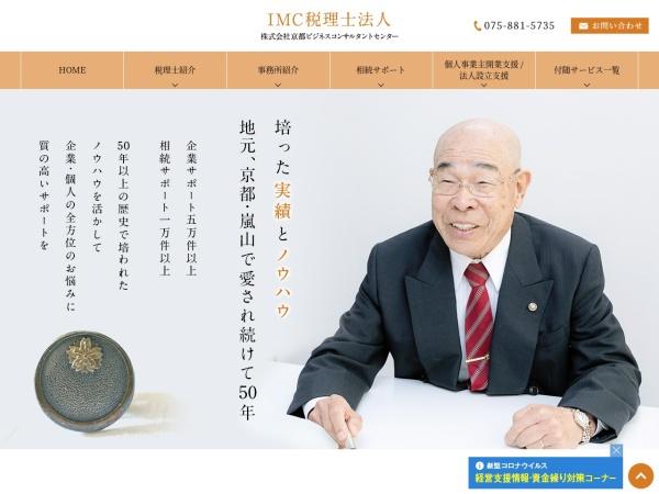 Screenshot of www.imc.jp