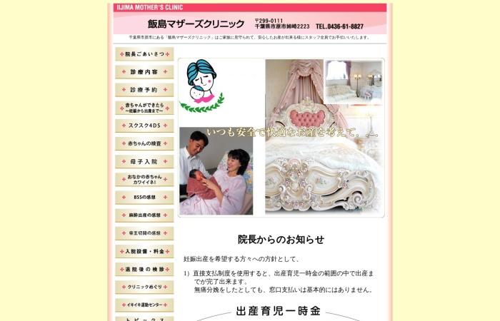 Screenshot of www.imcl.or.jp