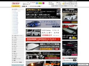 プリウス・レクサス ドレスアップ カーパーツ エアロなど特価で販売!|カーパーツ販売IMCショップ