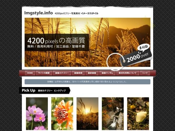 Screenshot of www.imgstyle.info