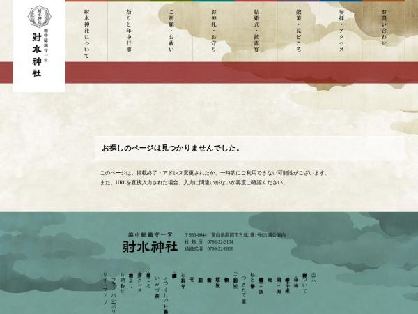 http://www.imizujinjya.or.jp/kigan/hatsumiya/index.html