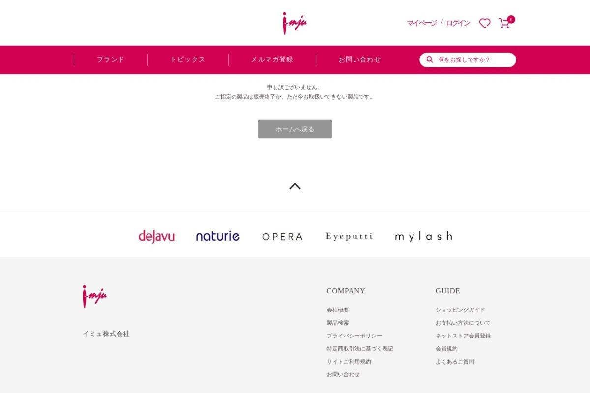 http://www.imju.jp/shop/g/g4903335DVLFAC/