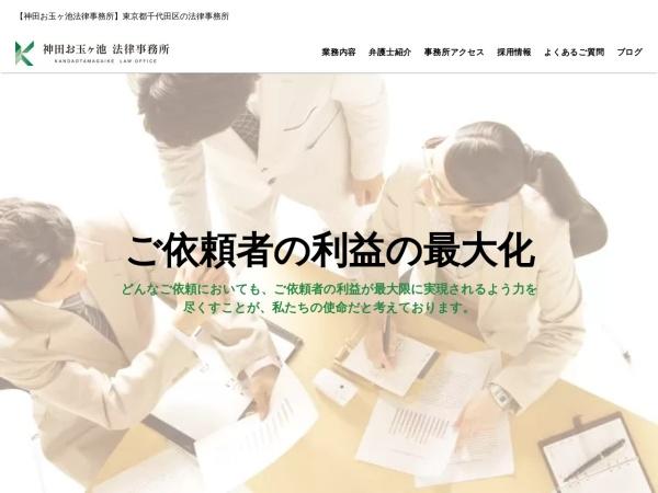 Screenshot of www.imotohashi.com