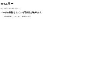 Screenshot of www.impreso.co.jp