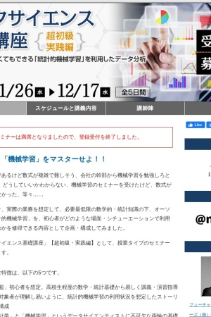 Screenshot of www.impressbm.co.jp