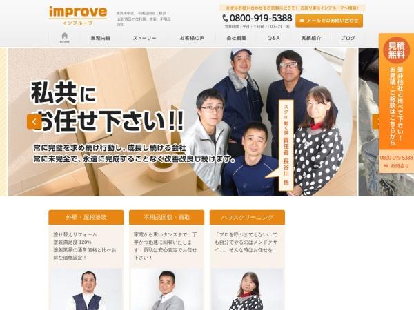 http://www.improve.tokyo/%20http://www.improve.tokyo/collection.html