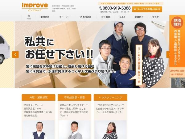 Screenshot of www.improve.tokyo