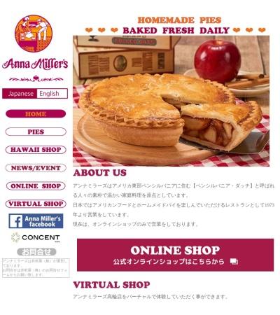 http://www.imuraya.co.jp/brand/anna/detail1.html