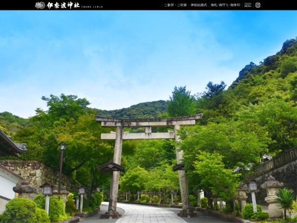 Screenshot of www.inabasan.com