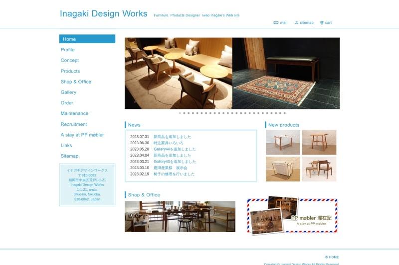 Screenshot of www.inagakidesignworks.com