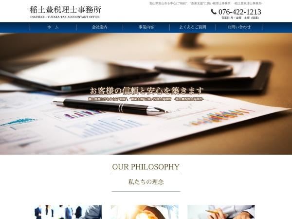 http://www.inatsuchi.info
