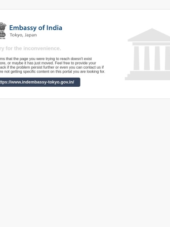 Screenshot of www.indembassy-tokyo.gov.in