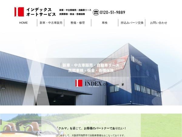 Screenshot of www.index-auto.com