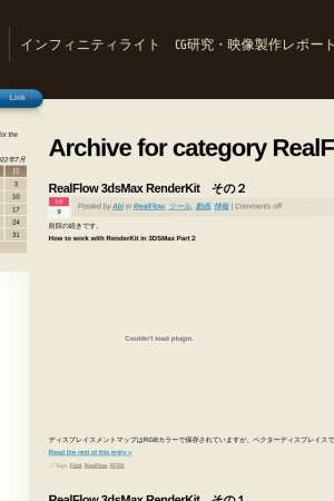 Screenshot of www.infinity-light.com