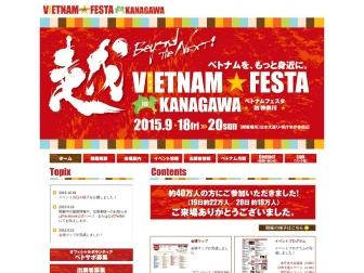 http://www.infiorata88.com/vfes-kanagawa/index.html