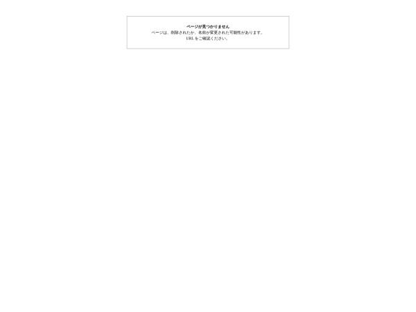 Screenshot of www.info-event.jp