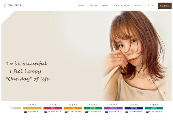 Screenshot of www.info-unjour.com