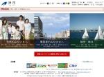 http://www.info.city.tsu.mie.jp/