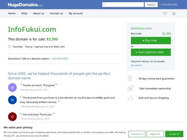 Screenshot of www.infofukui.com