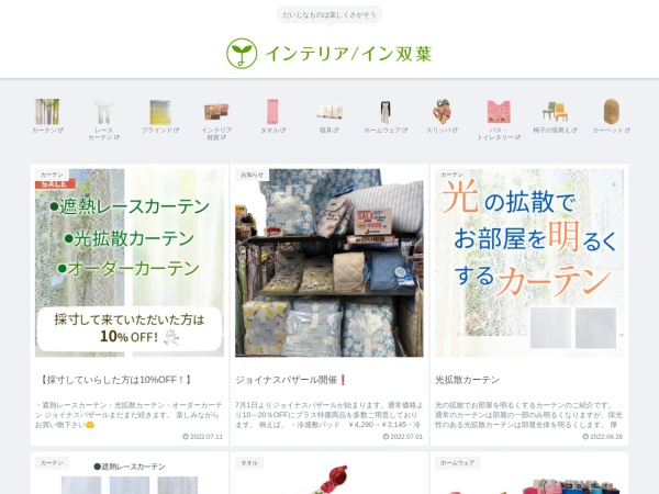 Screenshot of www.infutaba.com