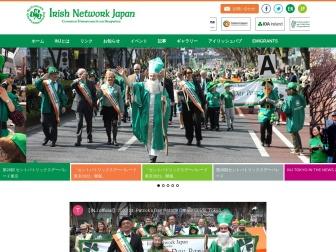 http://www.inj.or.jp/group-post/2016%E5%B9%B4-inj%E5%90%8D%E5%8F%A4%E5%B1%8B%E3%83%91%E3%83%AC%E3%83%BC%E3%83%89%E6%83%85%E5%A0%B1-2016-nagoya-stpatricks-day-parade-info