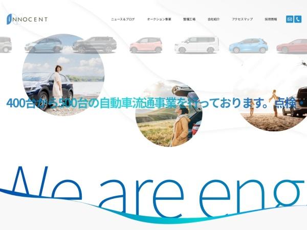 Screenshot of www.innocent-car.com