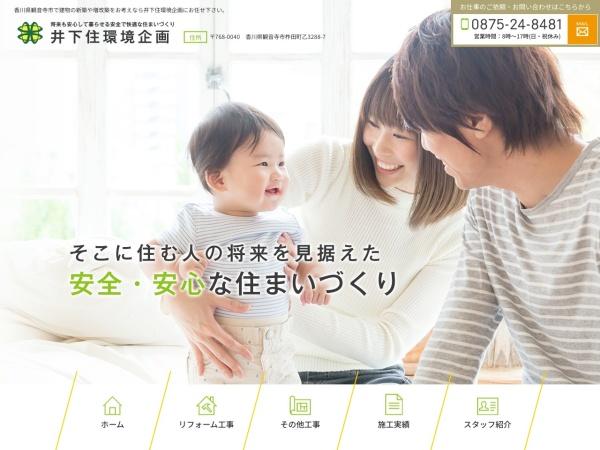 http://www.inokki.jp/