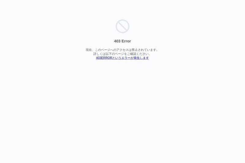 Screenshot of www.inoue-furniture-works.com