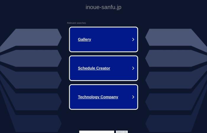 Screenshot of www.inoue-sanfu.jp