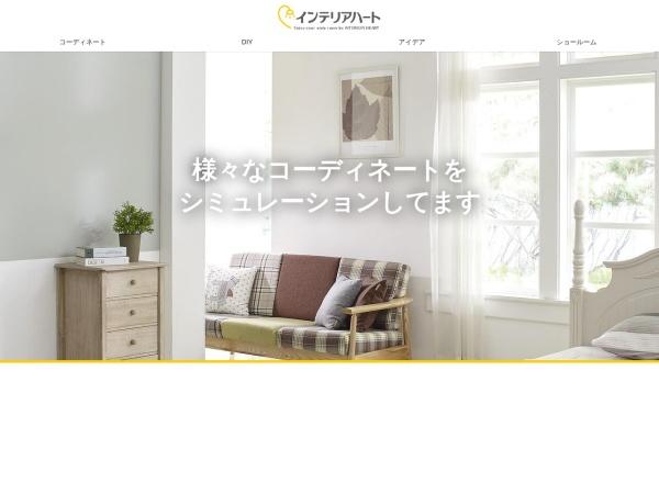 http://www.interior-heart.com/
