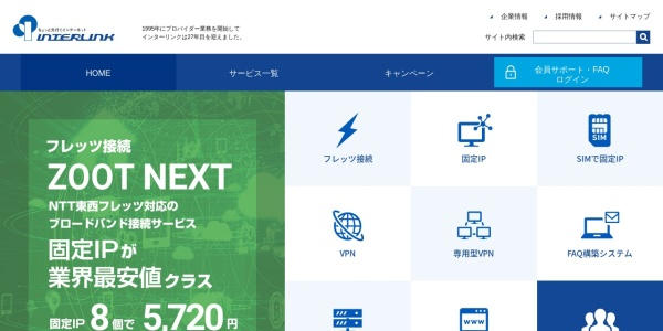 Screenshot of www.interlink.or.jp