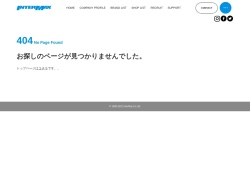 http://www.intermax.co.jp/products/dedacciai/