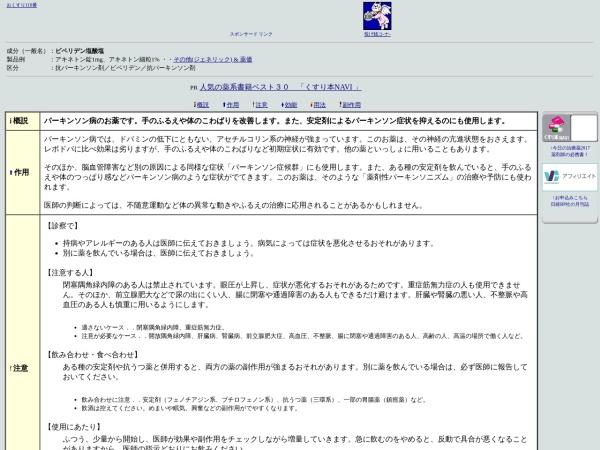 http://www.interq.or.jp/ox/dwm/se/se11/se1162001.html