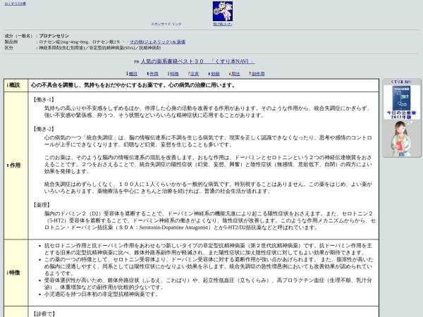 http://www.interq.or.jp/ox/dwm/se/se11/se1179048.html
