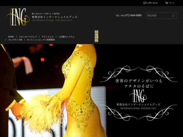 Screenshot of www.intl-goods.co.jp
