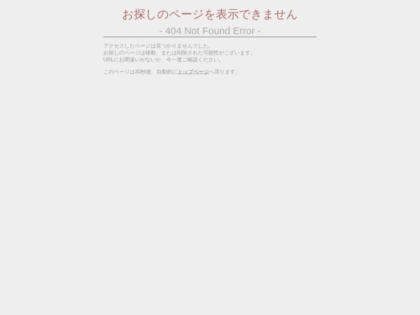 Screenshot of www.inu-jinjya.or.jp