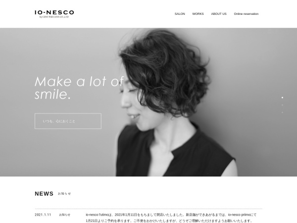 Screenshot of www.io-nesco.com