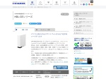 http://www.iodata.jp/product/nas/personal/hdl-ce/index.htm