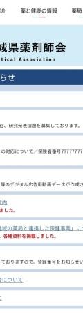 http://www.ipa.or.jp/