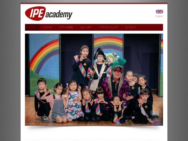 Screenshot of www.ipeacademy.com