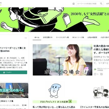 http://www.iphonejoshibu.com/tips/103824/