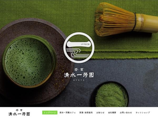 Screenshot of www.ippoen.co.jp