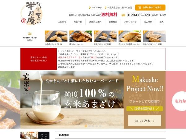 http://www.ippuku.com