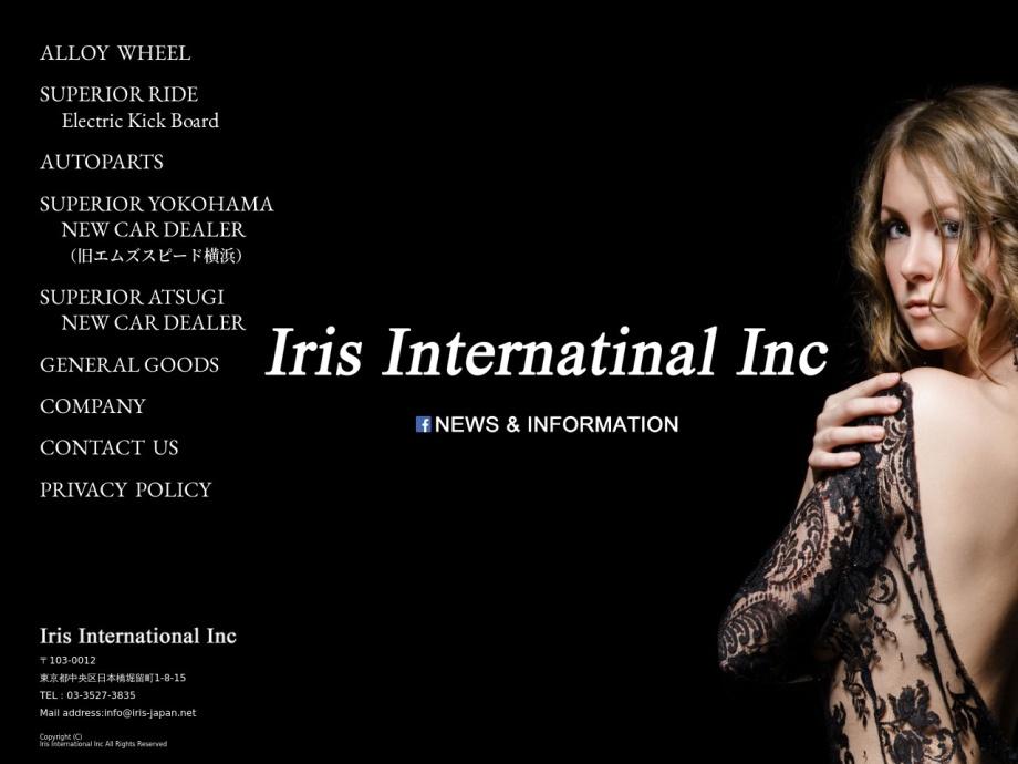 http://www.iris-japan.net/
