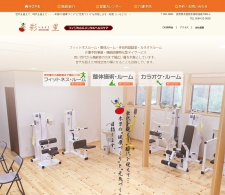 Screenshot of www.irodori.care