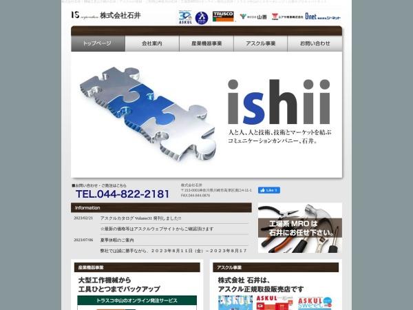 Screenshot of www.is-c.jp