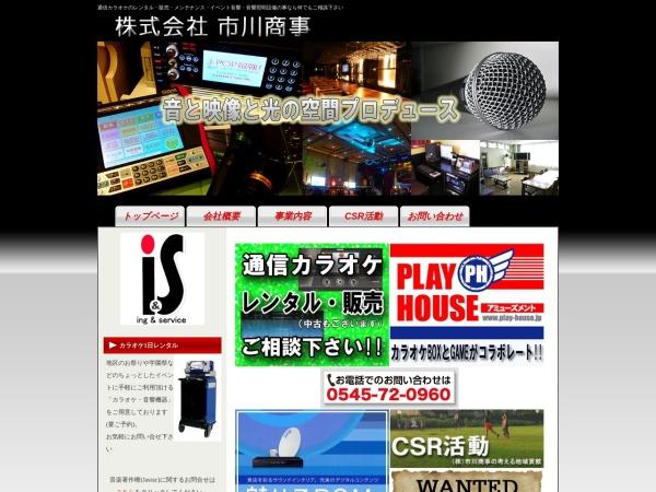 http://www.is-ichikawa.co.jp